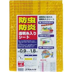 ユタカメイク ユタカ シート 防虫・防炎透明糸入シート 1.8m×3.6m オレンジ B156 B156