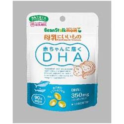 BSスノー ビーンスタークマム 90粒 赤ちゃんに届くDHA 送料無料 毎日がバーゲンセール