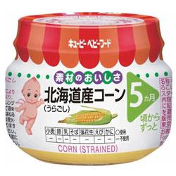 キューピー キューピー 北海道産コーン(うらごし) 70g 5ヶ月頃から〔離乳食・ベビーフード 〕 [振込不可]