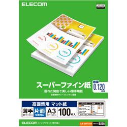 ELECOM セール特別価格 エレコム 高画質用スーパーファイン紙 AL完売しました A3 薄手 EJKSUPA3100 片面100枚 EJK-SUPA3100