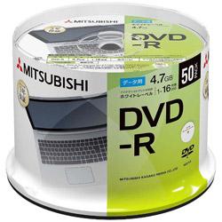 VERBATIMJAPAN 格安 価格でご提供いたします データ用DVD-R 4.7GB 50枚 スピンドル 訳あり商品 DHR47JP50SD1-B ビックカメラグループオリジナル DHR47JP50SD1B インクジェットプリンタ対応