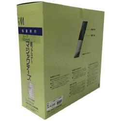 ユタカメイク ユタカ 粘着付マジックテープ切売り箱 B 100mm×25m ブラック PG-566N PG566N