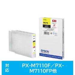 EPSON(エプソン) 【純正】 IB02YB イエロー IB02YB