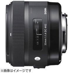 SIGMA(シグマ) カメラレンズ 30mm F1.4 DC HSM【キヤノンEFマウント(APS-C用)】 301.4DCHSM