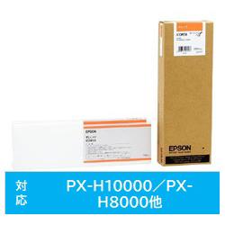 EPSON(エプソン) 【純正】 ICOR58 オレンジ ICOR58