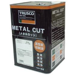 トラスコ中山 メタルカット エマルション高圧対応油脂型 18L MC16E MC16E