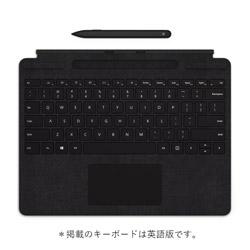 Microsoft(マイクロソフト) Surface Pro X Signature キーボード スリム ペン付 QSW00019