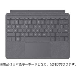 Microsoft(マイクロソフト) Surface Go タイプ カバー プラチナ KCS00144 KCS00144