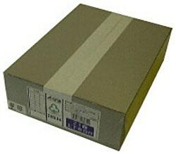 エーワン 28934 インクジェットプリンタラベル 紙ラベル A4判 21面上下余白付 28934