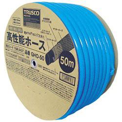 トラスコ中山 高性能ホース 15×20mm 50mドラム巻 GHO50 GHO50