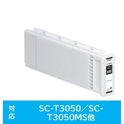 EPSON(エプソン) 【純正】 SC1MB70 マットブラック SC1MB70