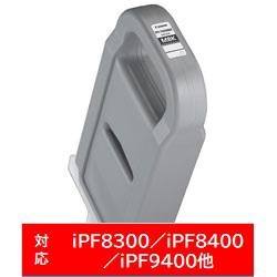 Canon(キヤノン) 【純正】 PFI-706MBK 顔料マットブラック PFI706MBK