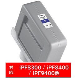 Canon(キヤノン) 【純正】 PFI-306 B ブルー  PFI306B