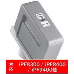 Canon(キヤノン) 【純正】 PFI-306PGY フォトグレー PFI306PGY