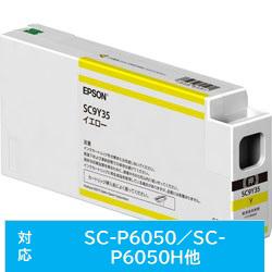 EPSON(エプソン) 【純正】 SC9Y35 イエロー SC9Y35