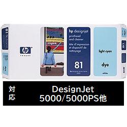 hp(エイチピー) 【純正】C4954A HP81 プリントヘッド/クリーナー ライトシアン C4954A