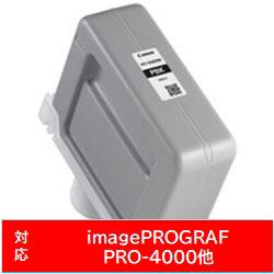 Canon(キヤノン) 【純正】 PFI-1300PBK フォトブラック PFI1300PBK