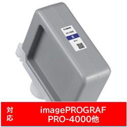 Canon(キヤノン) 【純正】 PFI-1100B ブルー PFI1100B