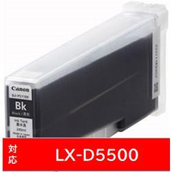 Canon(キヤノン) 【純正】 BJI-P511BK ブラック BJIP511BK