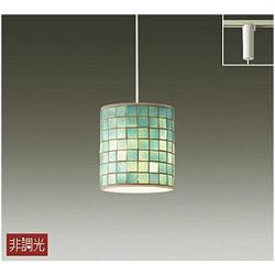 大光電機 ダクトレール用LED小型ペンダントライト (70lm) DPN-38759Y 電球色 DPN38759Y
