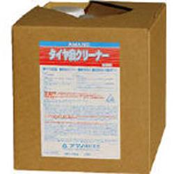 アマノ アマノ タイヤ痕除去剤 タイヤ痕クリーナー HK-134100 HK134100