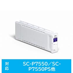 EPSON(エプソン) 【純正】 SC18V70 バイオレット SC18V70