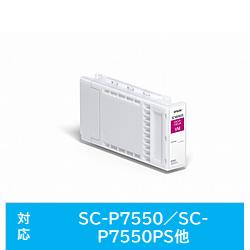 EPSON(エプソン) 【純正】 SC18VM35 ビビッドマゼンタ SC18VM35