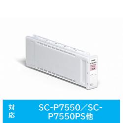 EPSON(エプソン) 【純正】 SC18VLM70 ビビッドライトマゼンタ SC18VLM70