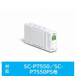 EPSON(エプソン) 【純正】 SC18GR35 グリーン SC18GR35