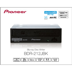 Pioneer(パイオニア) BDR-212JBK (ブルーレイドライブ/UHDBD再生対応/BDXL対応/M-DISC対応/SATA/ソフト付き) BDR-212JBK BDR212JBK [振込不可]