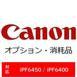 Canon(キヤノン) 【純正】 PFI-206PGY フォトグレー PFI206PGY