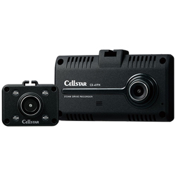 Cellstar ドライブレコーダー 前方+車内向け CS-41FH [Full HD(200万画素)] CS41FH