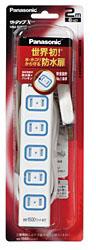 Panasonic パナソニック ザ タップX 安全設計扉 WHA2526WP パッキン付コンセント 6コ口 通常便なら送料無料 タイムセール スナップキャップ
