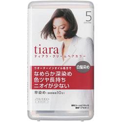 資生堂 TIARA 引き出物 ティアラ クリームヘアカラー お値打ち価格で 5