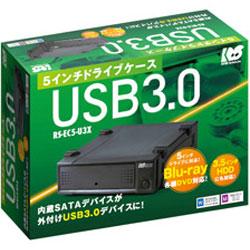 RATOC(ラトックシステム) RS-EC5-U3X USB3.0 5インチドライブケース RSEC5U3X