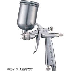アネスト岩田 自動車補修・金属塗装用少量吐出低圧スプレーガン Φ1.0 LPH50102G LPH50102G