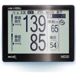 日本精密測器 血圧計  WS-X100J [手首式] WSX100J