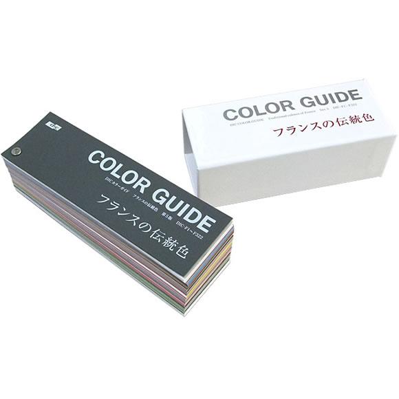 DIC 的传统颜色颜色指南法国颜色色板颜色样本