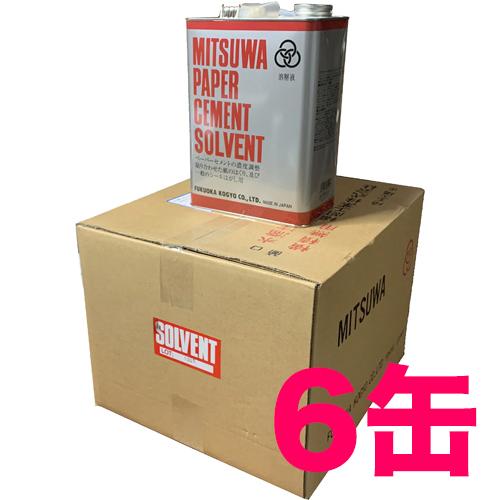MITSUWA(ミツワ)ソルベント(溶解液・剥離材)4L(3800ml)【6缶梱包】