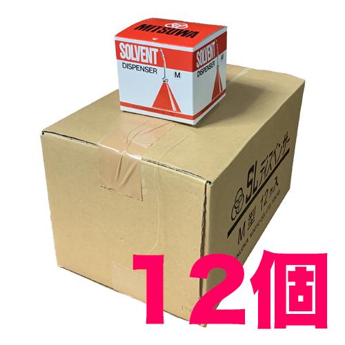 MITSUWA(ミツワ)ソルベント用ディスペンサーM(140ml)【12個梱包】, ワールドセレクトマーケット:07d9b9a3 --- sunward.msk.ru