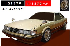 Ignition Model イグニションモデル 1:18 1982年モデル トヨタ ソアラ 2800GT Extra Z101982 Toyota Soarer 2800GT Exta Z10 1/18 by Iginition Model NEW