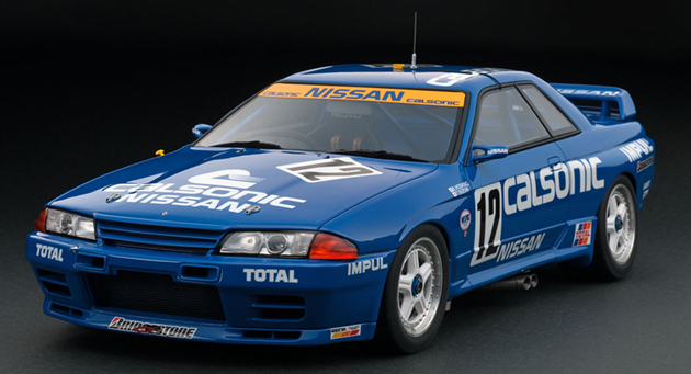 Ignition Model 1:18 1990年JTC Calsonic スカイライン GT-R No.12 R321990 JTC Calsonic Skyline No.12 R32 GT-R by Ignition Model NEW