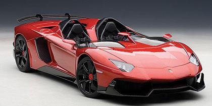 Dtw Corporation 2012 Models Lamborghini Reventon J Metallic Red