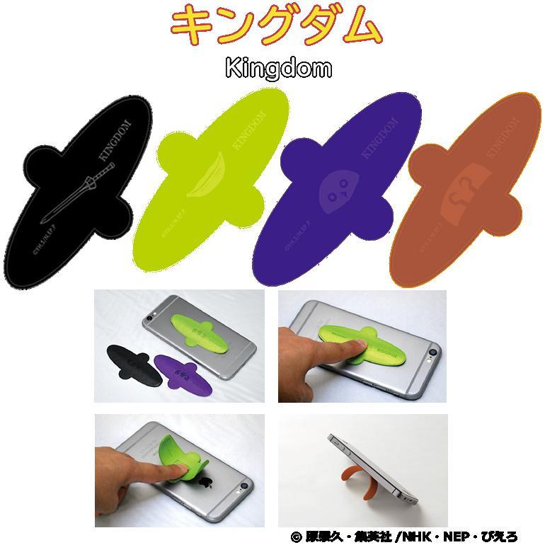 『キングダム』 キングダムonetok人気キャラクターグッズ/アニメ/漫画/スマホスタンド携帯アクセサリー /スマホの裏側にとりつけて真ん中を押すとスタンドに iPhone/Android アンドロイド