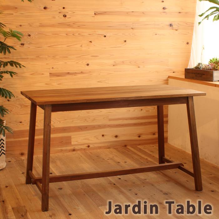 ドバイ工務店 テーブル Jardin 高級品 OUTLET SALE 天然木 ナチュラルダイニングテーブル mhot120 テ-ブル ジャルダン 代引不可 送料無料 メーカー直送