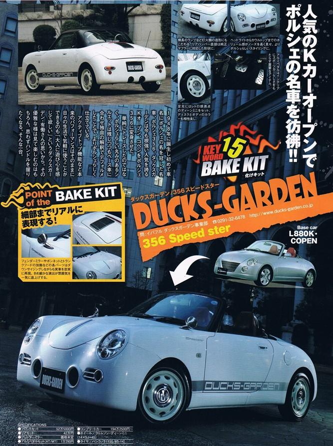 发销! 鸭花园制造共笔DUCKS-GARDEN 356 SPEEDSTER body kit涂抹,装设包含