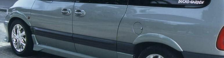 クライスラーグランドボイジャー&ボイジャー用 オーバーフェンダー:20070222宣言10