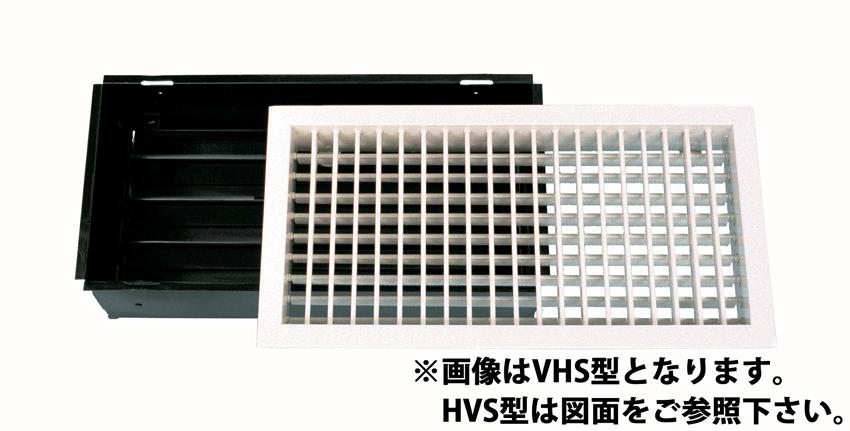 ユニバーサル型吹出口 VHS型/HVS型 400x400
