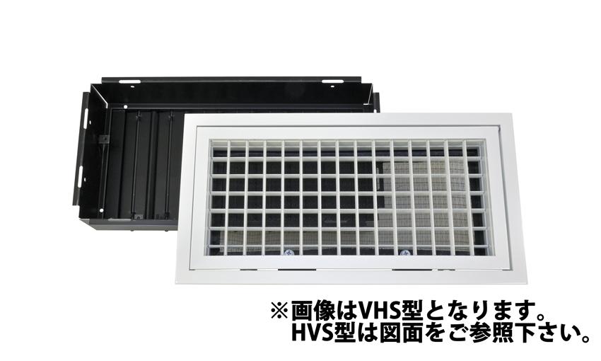 ユニバーサル型吹出口 VHS型/HVS型 二重枠 400x400