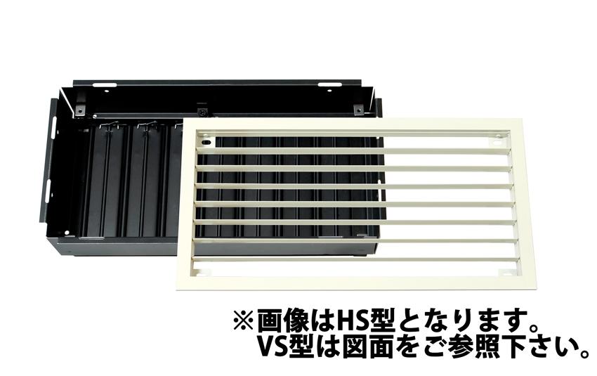 ユニバーサル型吹出口 HS型/VS型 400x400